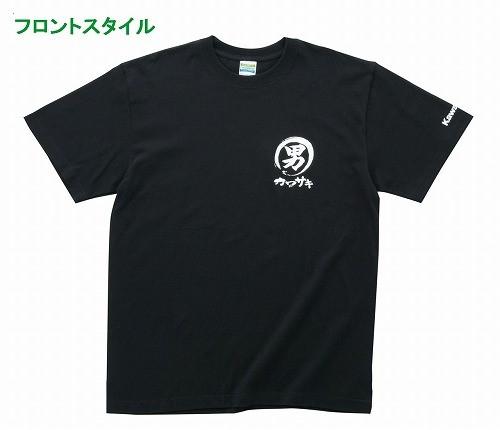 川崎Tシャツまえ.jpg