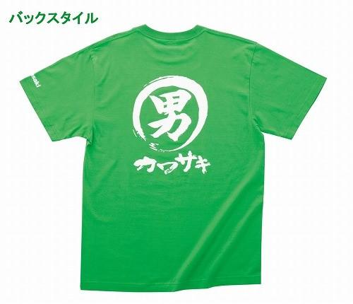 川崎Tシャツうしろ.jpg